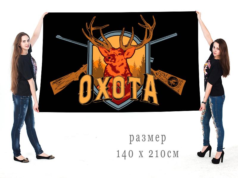 Большой флаг Охота