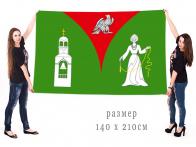 Большой флаг Орехово-Зуевского муниципального района