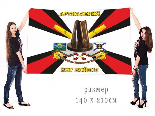 Большой флаг памятного знака Коломенским курсантам