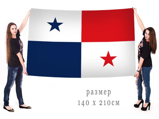 Большой флаг Панамы
