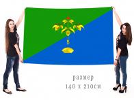 Большой флаг Партизанского городского округа