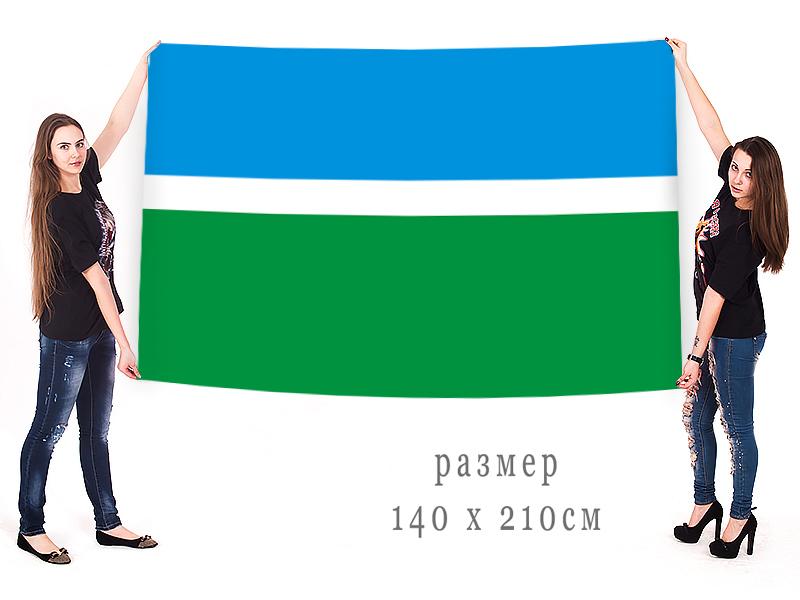 Большой флаг Первомайского района