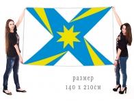 Большой флаг пгт Андреевка