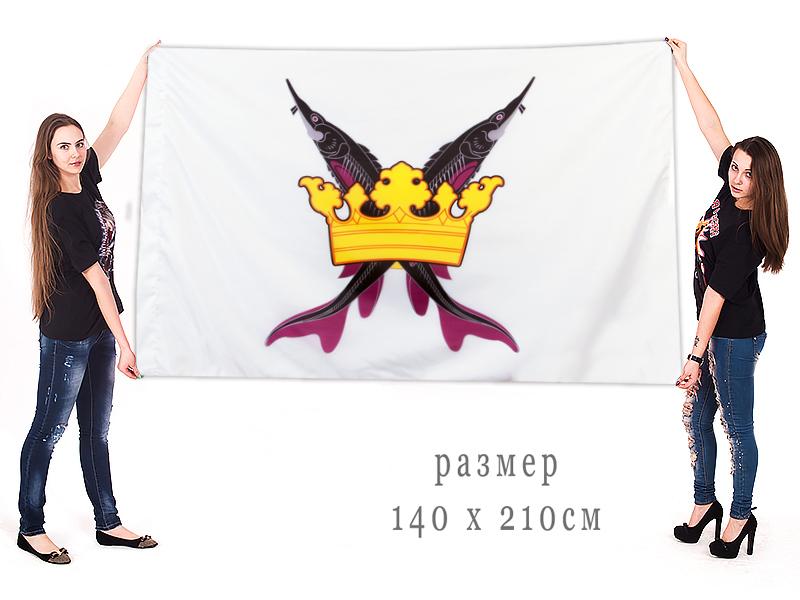 Большой флаг пгт Белоомут