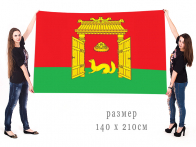 Большой флаг пгт Большие Дворы