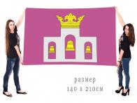 Большой флаг пгт Большие Вязёмы