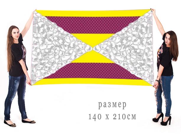 Большой флаг пгт Хорлово