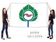 Большой флаг пгт Кольцово
