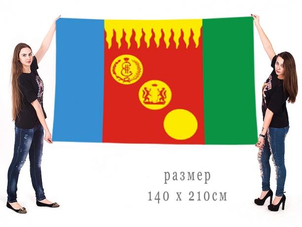 Большой флаг пгт Сузун