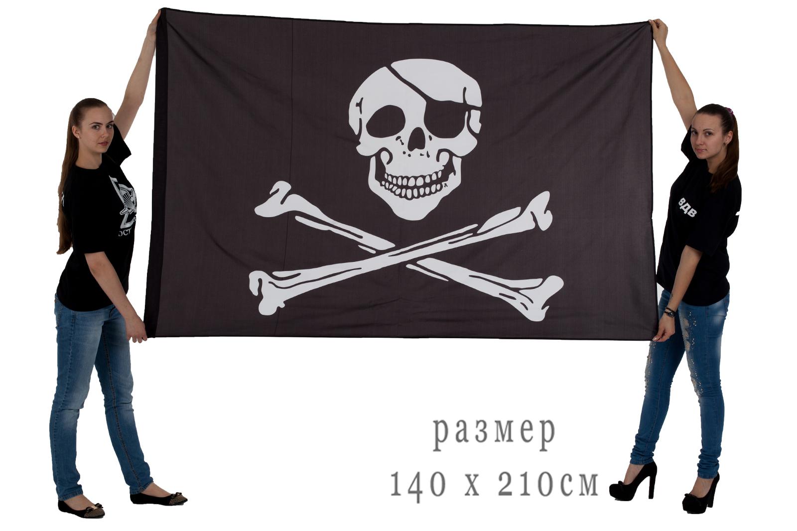 Дешевый флаг с милашкой Веселым Роджером
