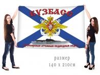 Большой флаг ПЛАРК К-419 Кузбасс Тихоокеанского флота