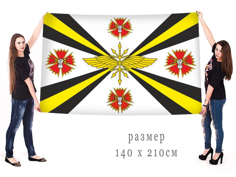 Большой флаг подразделений связи ОСНАЗа ГРУ
