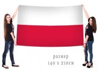 Большой флаг Польши