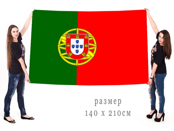Большой флаг Португалии