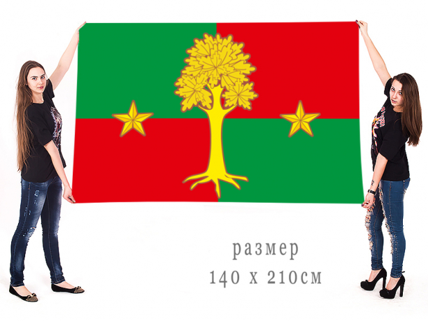 Большой флаг посёлка Калининец