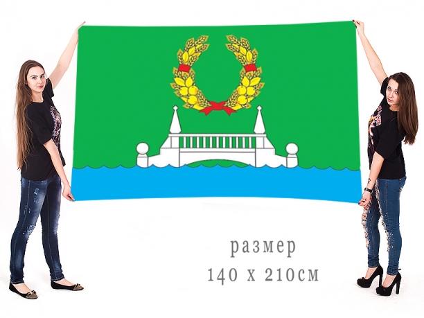 Большой флаг посёлка Кратово