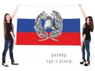 Большой флаг Пожарной охраны РФ