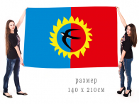 Большой флаг Пожарского муниципального района