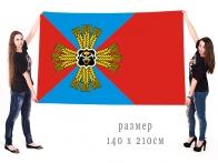 Большой флаг Промышленновского муниципального района