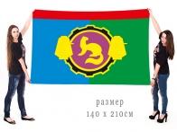 Большой флаг Пушкинского муниципального района