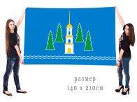 Большой флаг Раменского городского округа