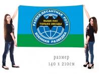 Большой флаг развед-десантной роты