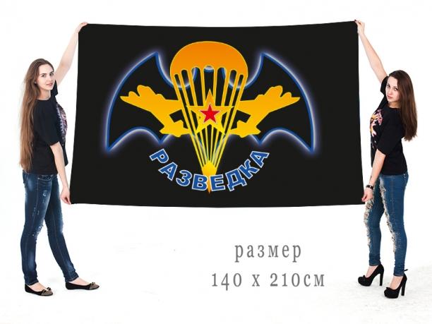 Большой флаг разведка воздушно-десантных войск