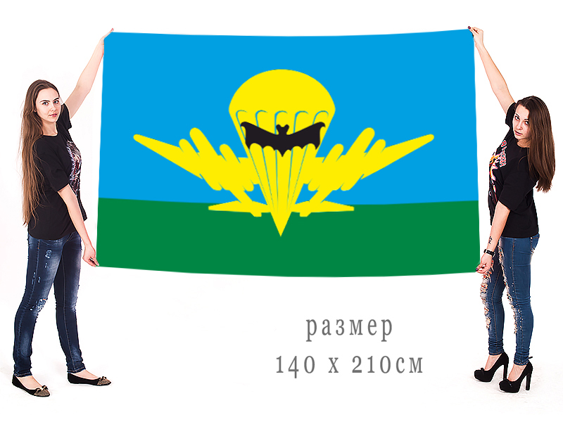 Большой флаг разведки ВДВ и Спецназа ГРУ
