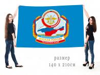 Большой флаг регионального отделения ДОСААФ Республики Крым