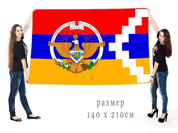 Большой флаг Республики Арцах с гербом