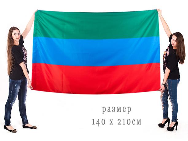 Большой флаг Республики Дагестан