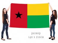 Большой флаг Республики Гвинея-Бисау