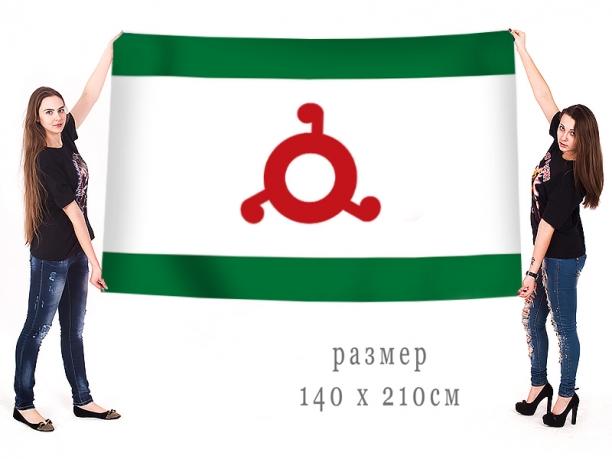 Большой флаг Республики Ингушетия