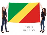 Большой флаг Республики Конго