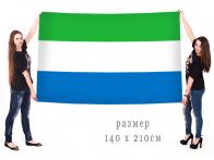 Большой флаг Республики Сьерра-Леоне
