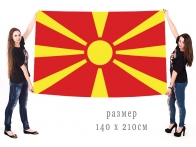 Большой флаг Республики Северная Македония