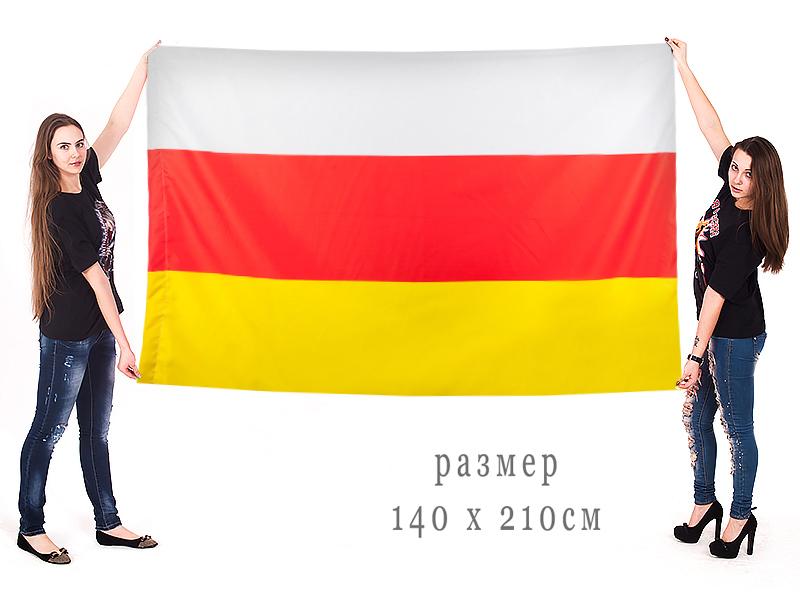 Большой флаг Республики Северная Осетия-Алания