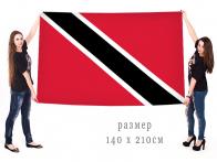 Большой флаг Республики Тринидад и Тобаго