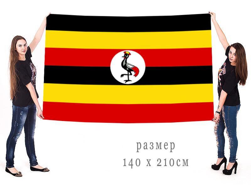 Большой флаг Республики Уганда