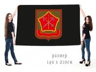 Большой флаг роты снабжения Западного воннного округа