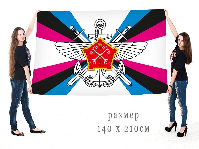 Большой флаг роты сопровождения воинских грузов