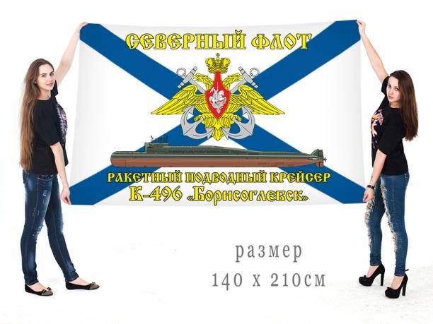 Большой флаг РПКСН К 496 Борисоглебск Северного флота