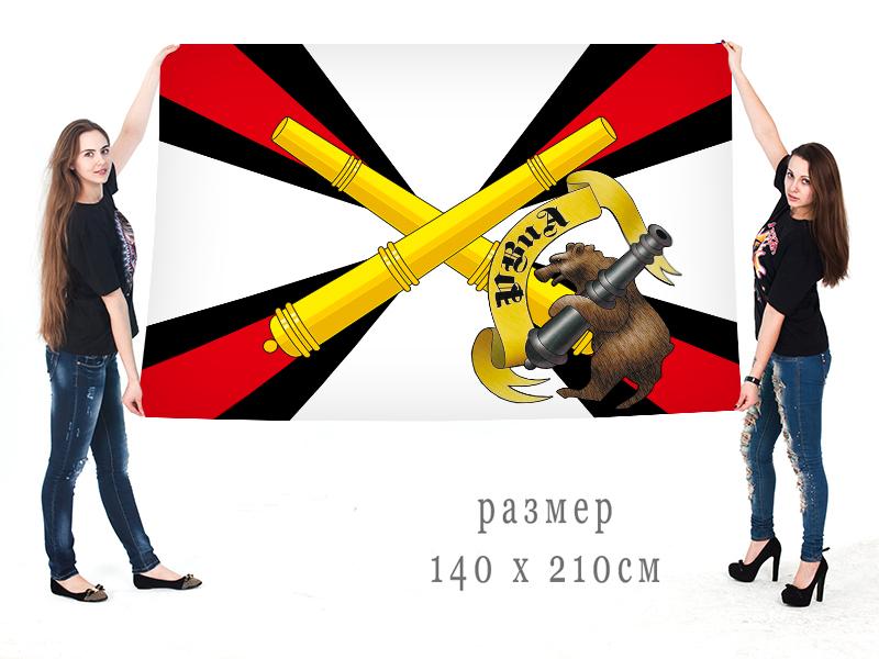 Большой флаг РВиА с медведем