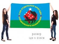 Большой флаг с эмблемой 5-й ОБрСпН