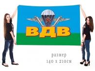 Большой флаг с эмблемой ВДВ