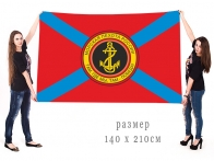 Большой флаг с шевроном морской пехоты РФ