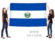 Большой флаг Сальвадора