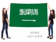 Большой флаг Саудовской Аравии