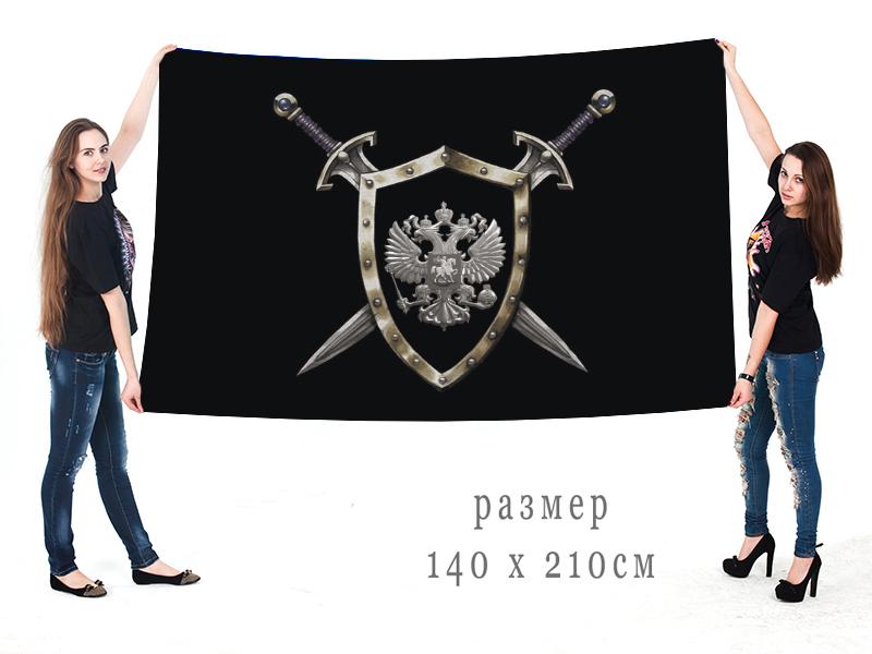 Большое флаг «Щит и меч России»
