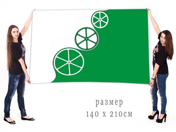 Большой флаг сельского поселения Атепцевское